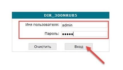 Как поменять пароль Wi-Fi от Ростелекома