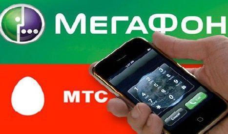 Как перевести деньги с Ростелекома на МТС (Билайн, Мегафон)